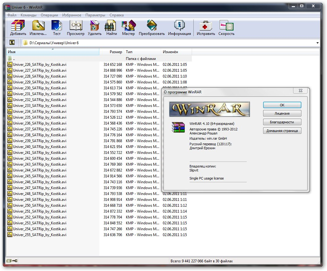 winrar 64 bit windows 10  crack